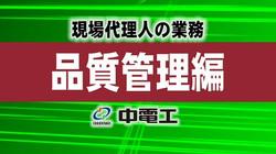 2014/11 制作 Vol.3