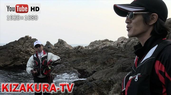佐賀県、マキエ解禁!呼子沖・加唐島の釣り