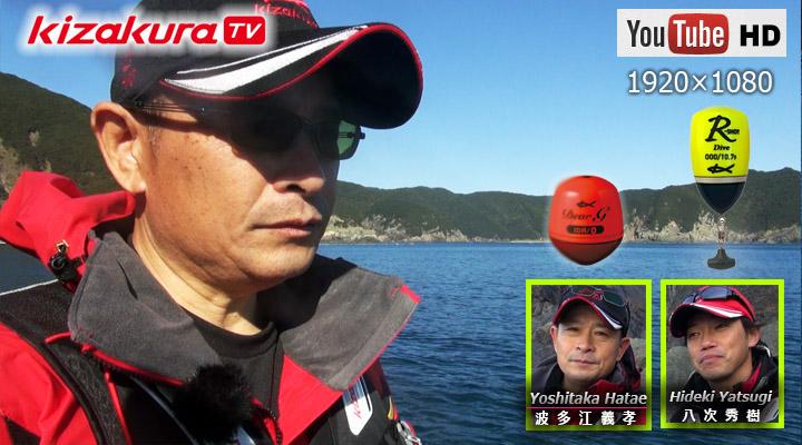 寒グレ対決2019④釣りはやっぱり場所!