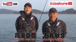 【新作ウキ、黒魂Origin(オリジン)で乗っ込み間近の広島湾のチヌに挑戦!】