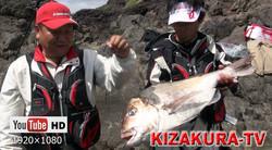 全層で釣れるビッグワン/秋田県・男鹿半島②