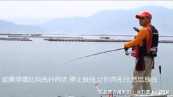 KIZAKURA 全层 GTR水平浮漂对战黑鲷 1中文版