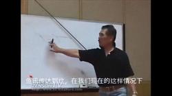 柴原先生剖析全层钓法 2