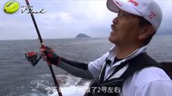 KIZAKURA 水平浮漂的威力 中文版 1