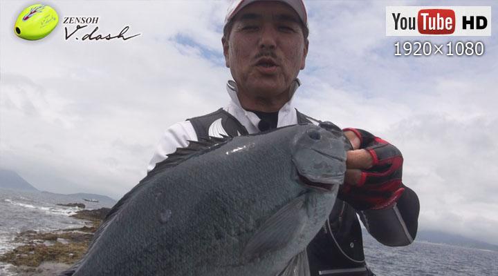 柴原啓二/全層水平釣法の威力③