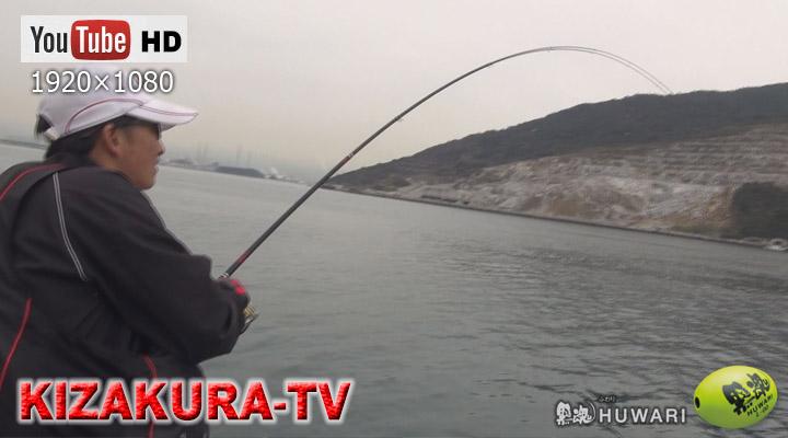 練り餌・針・バランサー 黒魂HUWARI ④