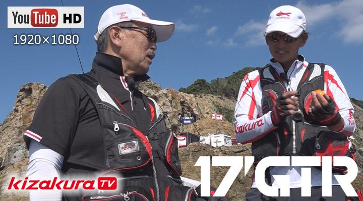 17'GTR 登場!②