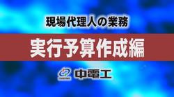 2013/11 制作 Vol.1
