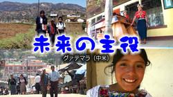 2011/02 高山病+サルモネラ中毒+チチカカ湖