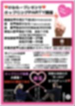 スクリーンショット 2019-06-13 18.40.45.png