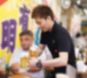スクリーンショット 2019-09-05 20.46_edited.png