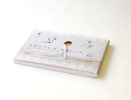 Beauty book_No.1