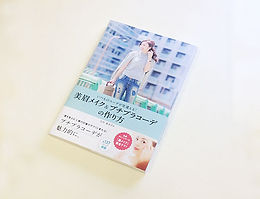 Beauty book_No.2