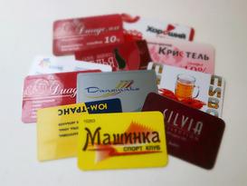 Дисконтные карты, визитки с ламинацией