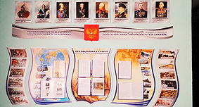 история-России_0,5x.png