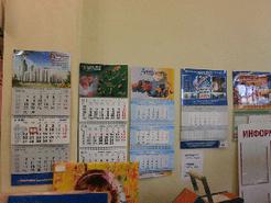 Календари квартальные, карманные, настенные любых форматов