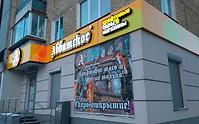 аббатское-1.png