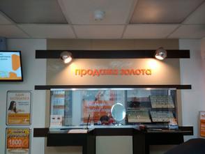 буквы-на-стену.png