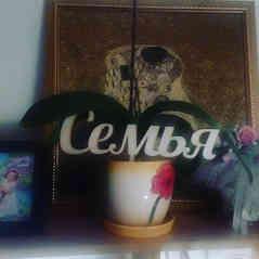 Надписи для украшения цветов