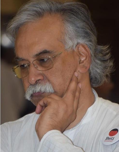 Indu Prakash Singh