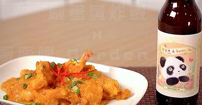 Listing Image WC Thai Cuisine-4000x2080.
