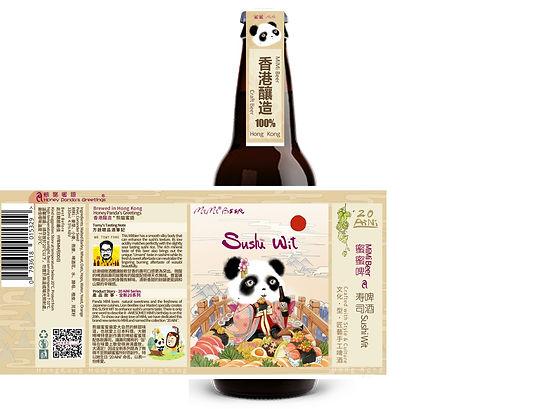 壽司啤酒2.jpg