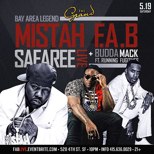 Budda Mack Look At Me Video Release Party Hosted By Erica Mena of Love and Hip Hop