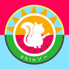 shinゾー
