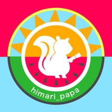 Himari_papa
