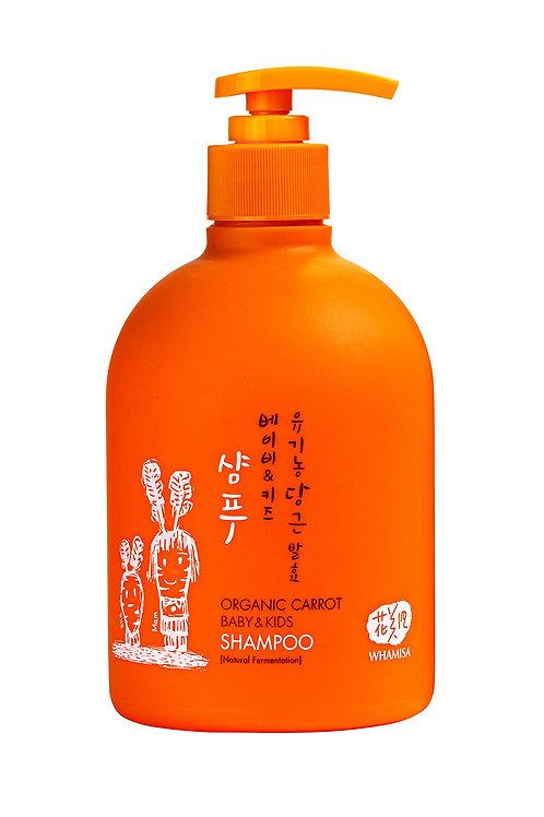 WHAMISA Детский шампунь на основе ферментов моркови