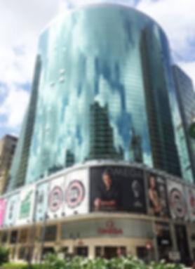 Predio Macau Square.jpg