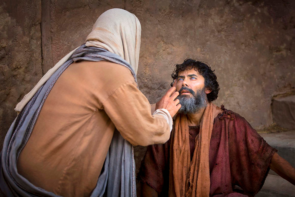 jesus-healing-blind-man-1617343-wallpaper.jpg