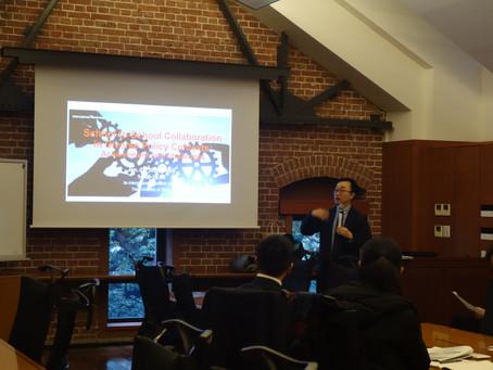 Jan. 23, 2020 International Workshop on School-to-School Collaboration