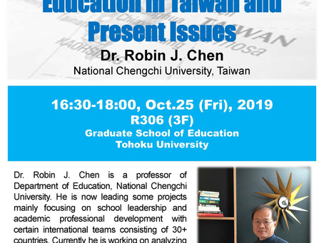 Open lecture by Dr. Robin Chen from National Chengchi University