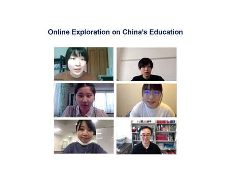 Overseas Education Fieldwork 2020