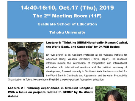 Open lectures on by guest speakers from Waseda University