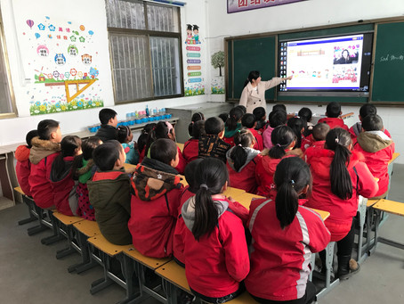 Dec.9-16, 2019 Fieldwork in Rural Small Scale Primary School in Hubei Province, China
