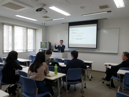 Asia Education Leader (AEL) Course 2019 Orientation