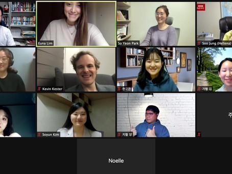 GEC Online Forum by Seoul National University