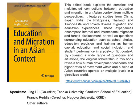 Please join our book release for Education and Migration in an Asian Context on June 11!