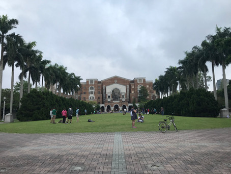 The 1st visit to the National University of Taipei.