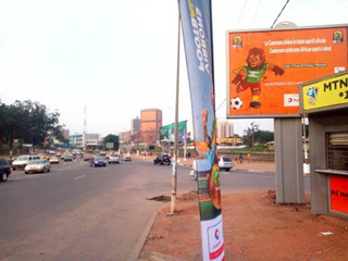 CHAN Total 2020: le Cameroun est prêt !