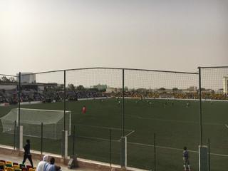 CAN U-20 Mauritanie 2021: le programme complet des matchs