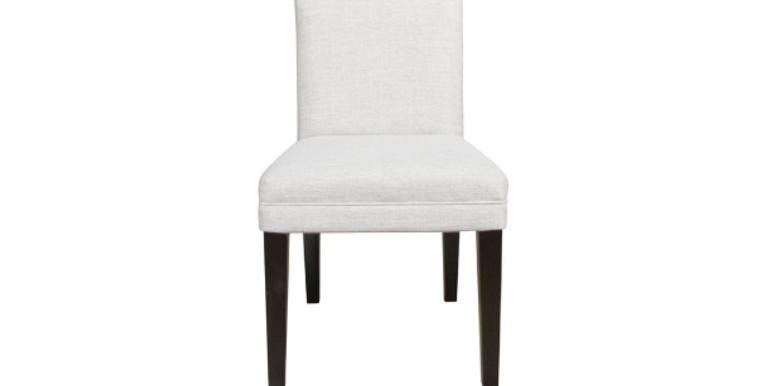 Leena Dining Chair (6 colors)