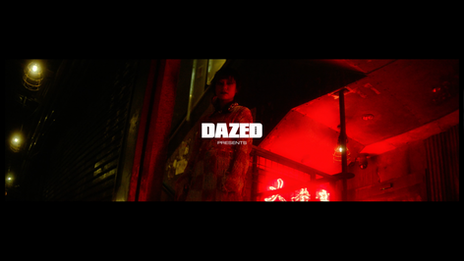 Dazed China - Cyber Hell