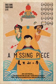 A Missing_Movie.jpg