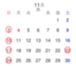 2019_年間カレンダー_休日入り_edited.jpg