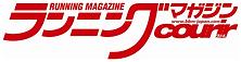 ライニングクリール ロゴ.png
