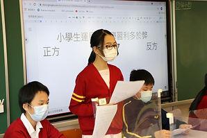六年級班本辯論活動2(封面).JPG