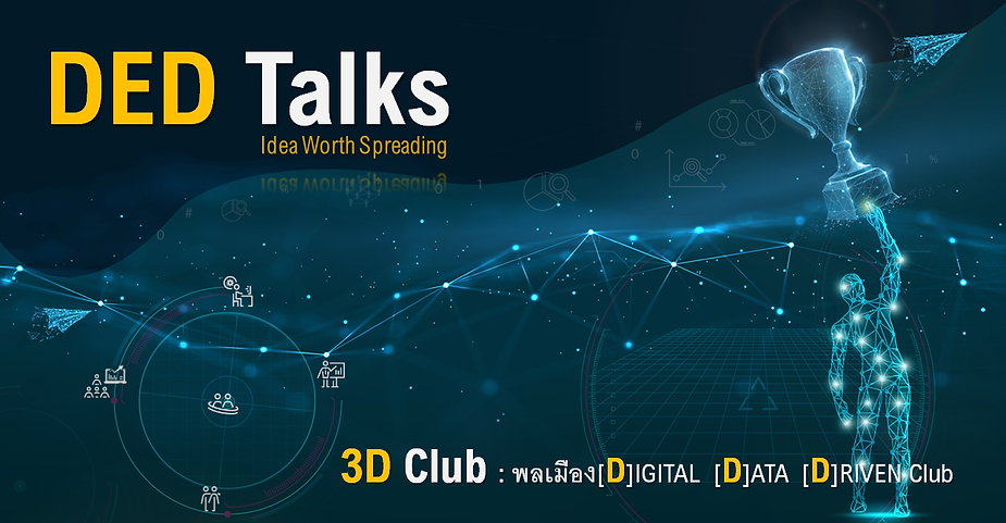 DED Talks Banner (New Sep19).png